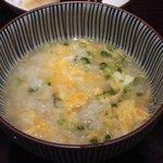 日本料理 菱沼 - ぞうすい