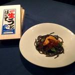 46723764 - 生ウニとイクラ、イカスミ麺のトマトペペロンチーノ