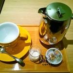 メロウ ブラウン コーヒー グランツリー武蔵小杉店 - インド有機栽培コーヒープレス式抽出