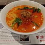 天津飯店 - 担担麺