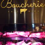 Guts Boucherie -