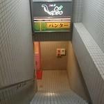ラトバレ - 入り口
