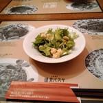 鎌倉パスタ - サラダ