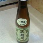 三楽 - 151225大阪 三楽 プレゼント