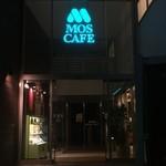 モスカフェ - 2016/01/03 正月夜のMOS CAFE