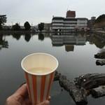衣掛茶屋 - 甘酒(テイクアウト)400円