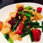 チャイニーズレストラン 直城 - イカ、エビの甘酢唐辛子