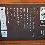 46742467 - 看板(建物脇のエレベータの乗り口)