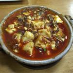 中国四川料理 仁 - 四川麻婆豆腐