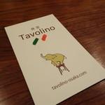 食堂Tavolino - ☆食堂Tavolinoさん☆