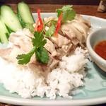 タイの食卓 クルン・サイアム - カオ・マン・ガイ(990円)