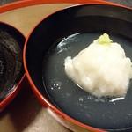 御料理 はやし - お椀(ぐじ)