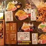 道とん堀 - 焼麺メニュー
