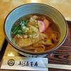 三河屋 - 料理写真:きしめん