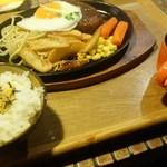 山cafe - ハンバーグ定食