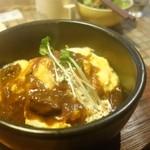 山cafe - 石釜オムライス