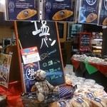グラーノ・グラーノ - 料理写真:名物 塩パン