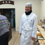 御菓子司 幸福堂 御旅店 - 大将男前〜♪♪なのにこんな繊細なお饅頭を作るなんて♡素敵