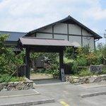 そば処 農 - 久留米市田主丸の山苞の道(やまづとのみち)沿いにあるお蕎麦屋さんです。