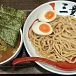 46760199 - 【濃厚魚介つけ麺 + 味玉】¥790 + ¥100
