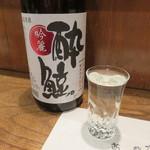 46761541 - 日本酒2