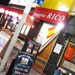 スペインバル Rico -