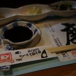 入福 - 料理写真:お通しは三種盛り