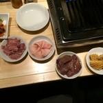 新鮮ホルモン豚風 - 先の4種