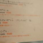 WINE&PIZZA HACHI - あれば喰うねw