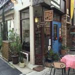 ノラリ&クラリ - 可愛いお店ですですよ♡