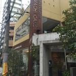 ママのえらんだ元町ケーキ 元町本店 - お店綺麗になってる!