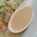 46770379 - スープ