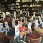 石渡源三郎商店 - レトロな店内だわ〜。くらかけ豆は初めて見た!