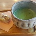 萩 - 抹茶と饅頭セット