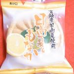 船小屋 - 料理写真:日向夏もなか¥65(税別)