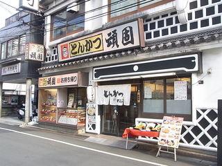とんかつ がんこ 高槻店 - 阪急高槻市駅から徒歩2~3分