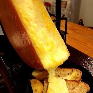 【大人気♪とろ~りラクレットチーズ】