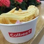 46774368 - ポテトチップスしおバター味/厚切り\290税込(2015/12)