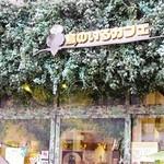 鳥のいるカフェ - 店舗外観