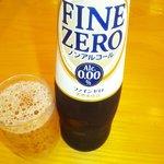 コタロウ - ノンアルコールビール
