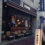 46780853 - 町田駅から歩いて二分ほど