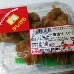 とっぽ家 - テレビに出た唐揚げ(小)284円