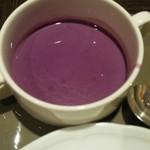 オールデイブッフェ コンパス - 鹿児島県産 紫芋のポタージュ