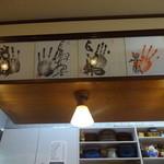 とんかつ山本 - 力士の手形色々