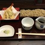 藤木庵 - 天せいろ(1,450円)