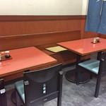 天ぷら 筧 - テーブル席