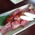 焼肉の鷹 - 牛ハラミ
