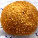 フラノベーカリー - ふらの焼きカレーパン