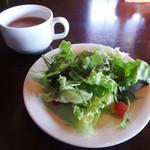 パパチャチャ - ランチサービスのサラダとスープ。