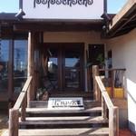 パパチャチャ - お店の入口です。
